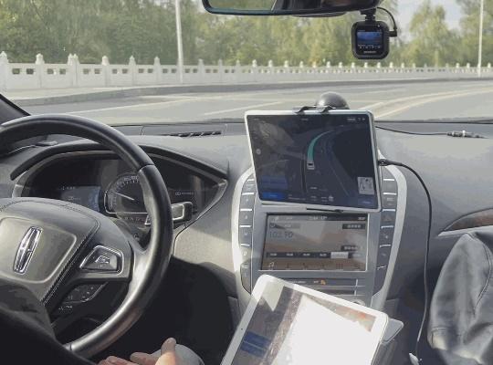 华北工控 | 北京全面开放无人驾驶出租车服务,引领智能汽车产业快速发展