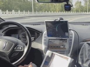 华北工控   北京全面开放无人驾驶出租车服务,引领很很鲁在线视频播放汽车产业快速发展