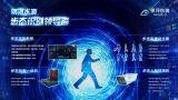银河水滴成选入围中关村前沿大赛人工智能领域TOP10榜单