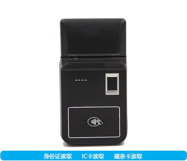 华视电子CVR-100UDM多功能读写器