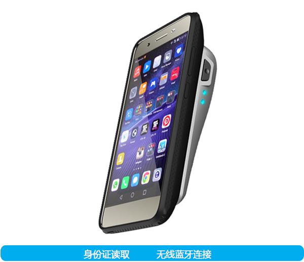 华视电子CVT-110B背夹式蓝牙身份证阅读机具