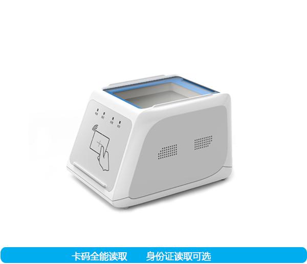 华视电子CVR-300HS多功能扫码平台