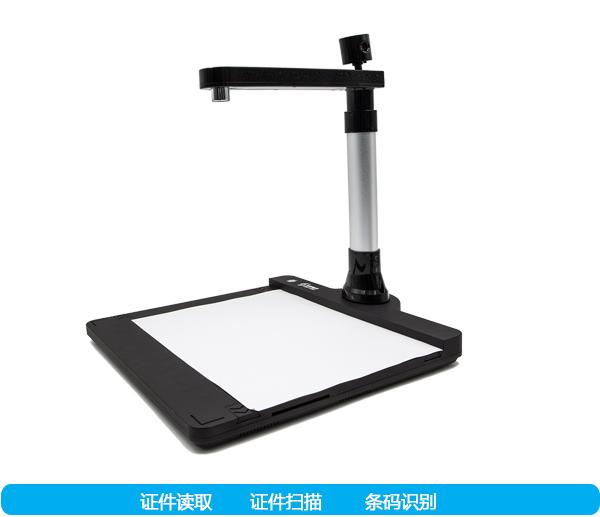华视电子CVT-1550R高拍仪