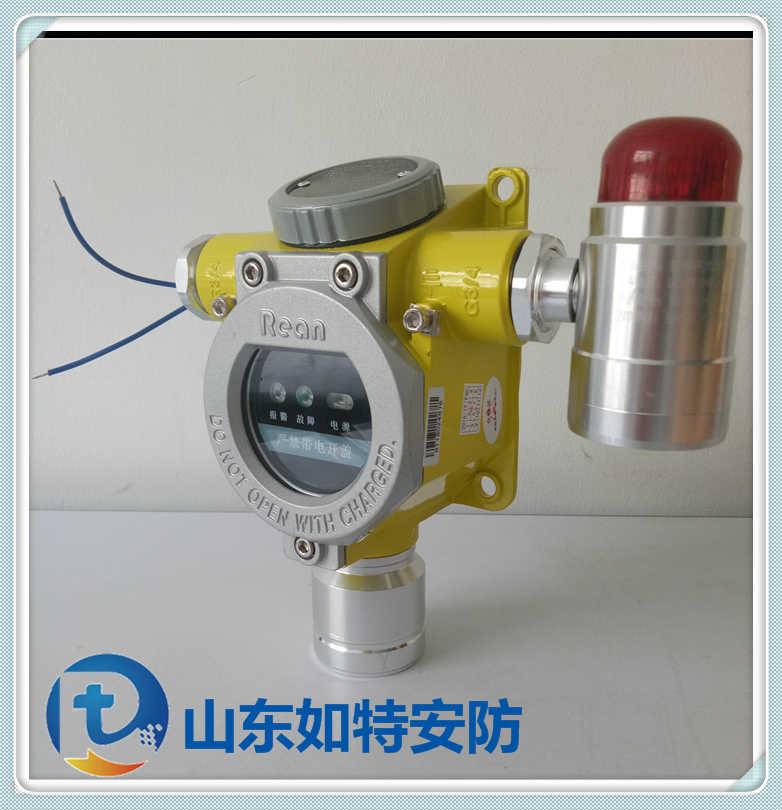 检测制冷剂泄露的声光报警探头 R22气体浓度探测器