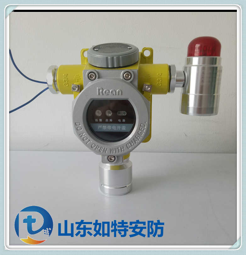 油气罐区检测柴油气体超标 汽油泄漏报警器