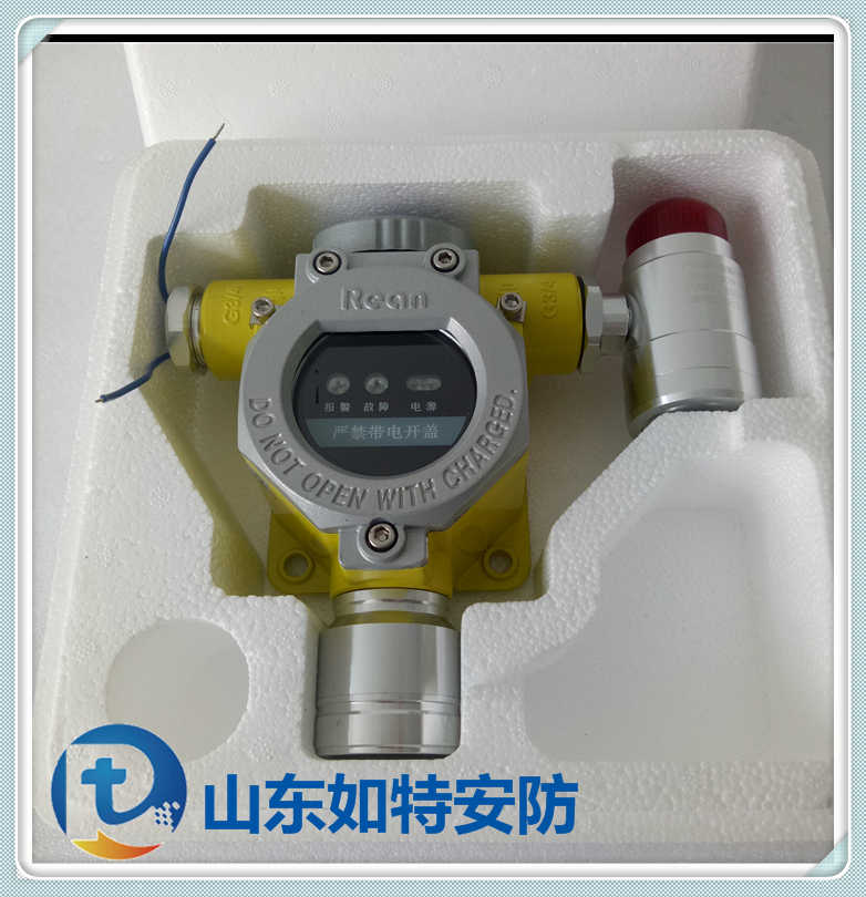 防爆检测酒精气体泄漏报警器 乙醇浓度检测探头