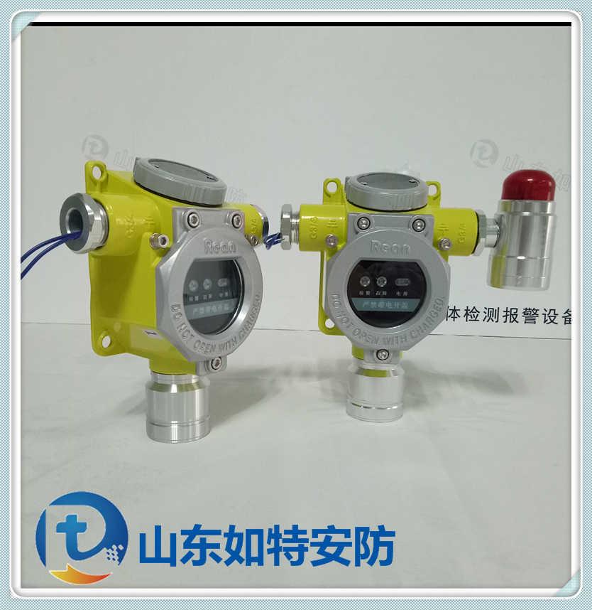加油站油罐气体泄漏报警器 实时监测柴油汽油气体探测器