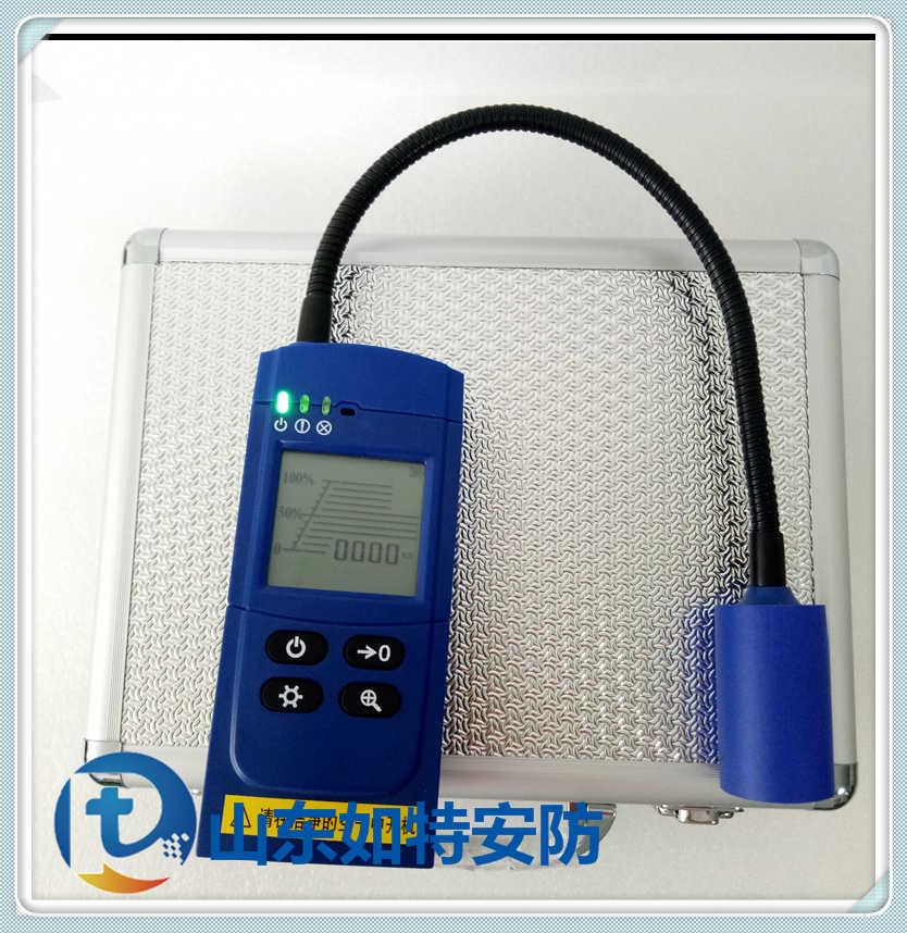 燃气管道测漏仪 手持式双传感器检测液化气泄漏