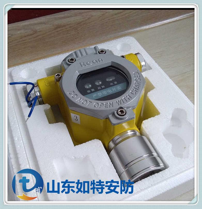化工厂集中控制一氧化碳探测器 防中毒co气体报警装置