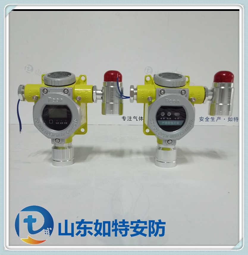 化工厂柴油泄露报警器 集中监测油气浓度检测探头