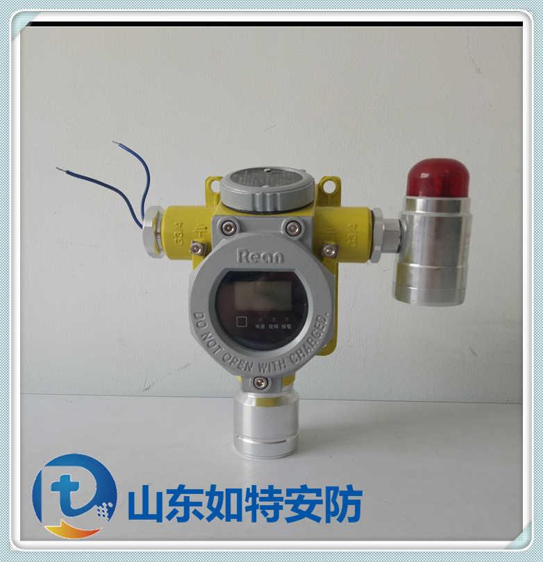 储罐区防爆检测溶剂油泄露 稀料气体浓度报警器