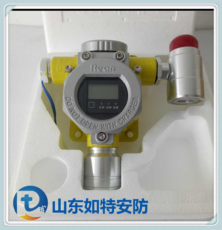 易燃乙醇气体浓度超标报警器 工业酒精泄漏探测器