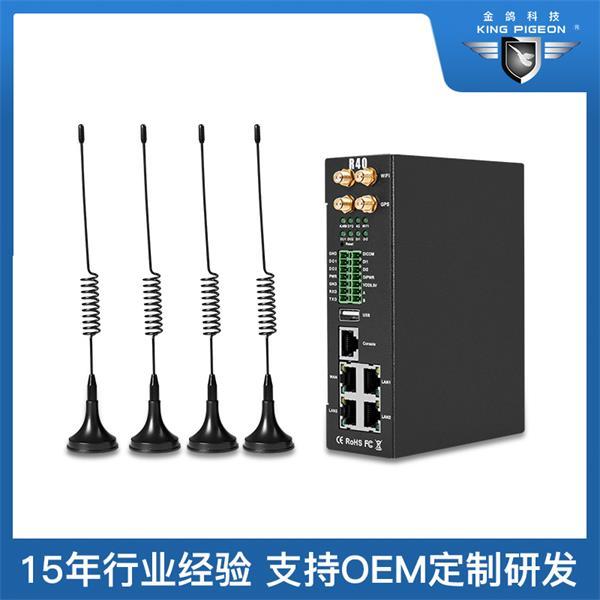 4G工业无线路由器应用方案
