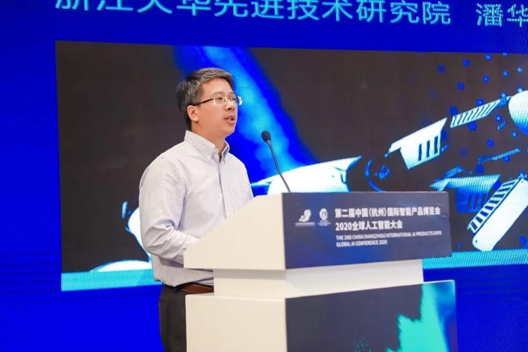 第二届杭州智博会完美收官,大华股份亮相共享AI创新成果