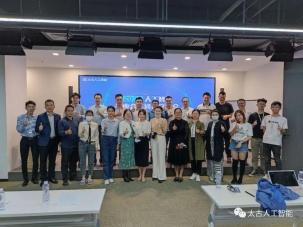 2020深圳人工岛国爱情动作片产业合作闭门交流会成功举办!