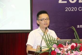 熵基科技出席2020中国人工岛国爱情动作片产业发展论坛