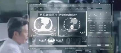 发力AI医疗,华北工控可提供人工智能辅助诊断系统专用计算机
