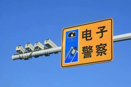 AI,加速电子警察的迭代升级