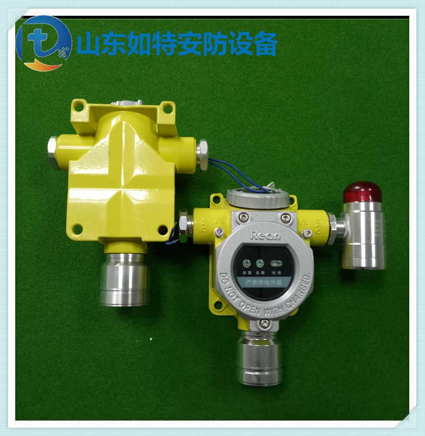 水处理厂检测臭氧气体浓度探头 电化学检测O3泄露报警探测器