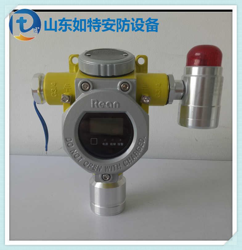 化工厂车间氧气浓度探测器 防缺氧检测O2不足报警探头