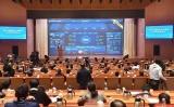大华股份助力杭州萧山发布3.0版数字驾驶舱