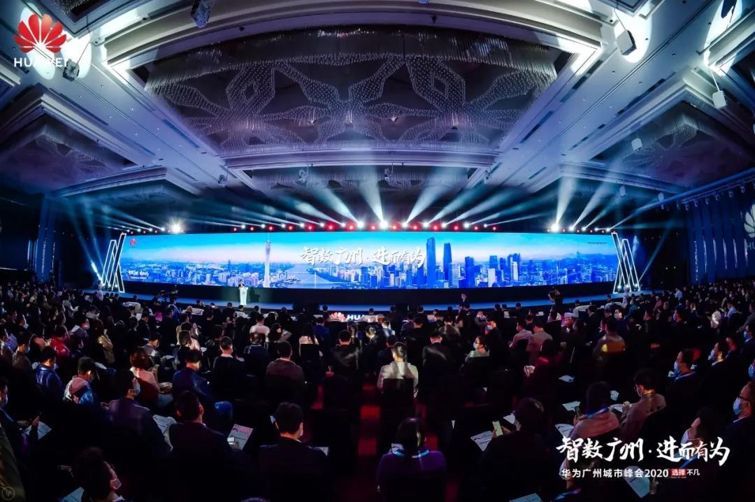 广州人工智能生态联盟实验室(昇腾)正式成立,佳都科技携手打造产业发展新引擎