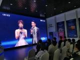 雷曼8K超高清助力全球首场5G切片+8K+云演艺盛典直播