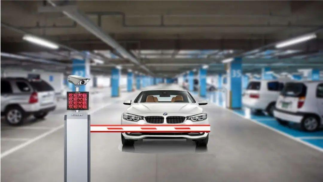 汽车保有量不断增加,华北工控计算机硬件助力智慧停车加快发展