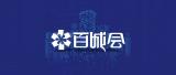 """2021第十届百城会寻""""掘金猎人"""""""