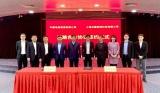 依图与中国电信签署战略合作,携手开创5G+AI融合发展时代