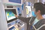 华北工控 | 工业平板电脑在医院自助设备中的广泛应用