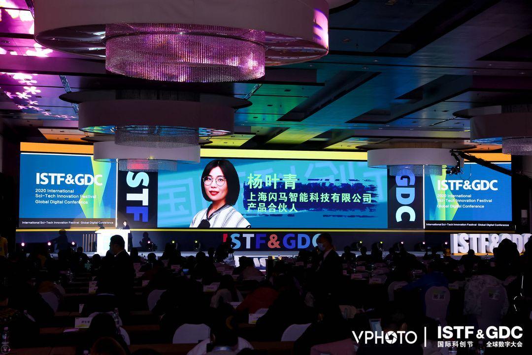 闪马智能产品合伙人杨叶青:全方位异常感知,助力交通新基建
