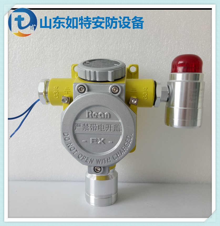气瓶柜车间壁挂式氧含量检测仪器 氧气浓度超标声光报警