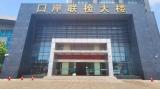 科技赋能,上海寰视助力防城港口岸联检大楼打造指挥会议室