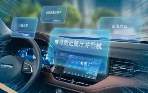 华北工控语音识别产品方案,可给汽车带去更优质的智能互联体验