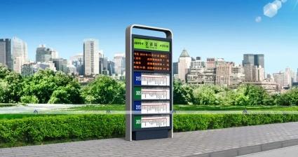 助力智能交通,华北工控可提供智能公交电子站牌用计算机产品方案