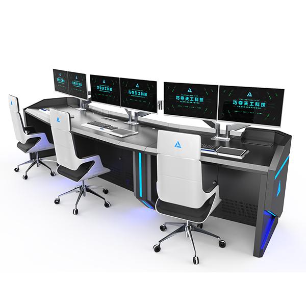 巧夺天工科技-监控中心监控台-调度台-安防中心操作台
