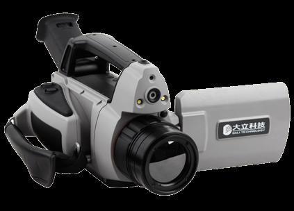 大立 测温型红外热像仪(手持) - DL700便携式