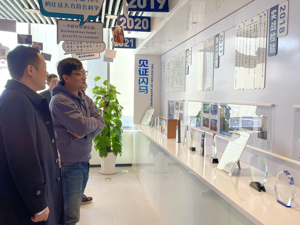 漕河泾开发区总公司领导一行来访闪马智能,考察交流视频分析应用