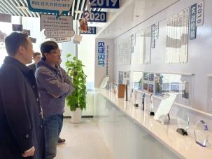 漕河泾开发区总公司ling导一行来访shan马智能,考察交流视频分析应用