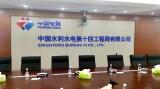 如虎添翼!上海寰视助力打造中国水利水电第十四工程局指挥中心