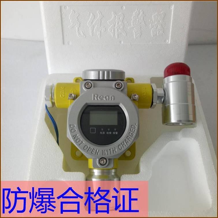 配电室六氟化硫气体超标报警探头 SF6泄露探测器厂家
