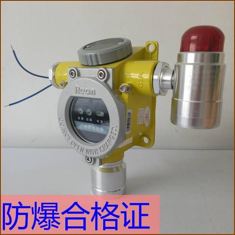变电站安装固定式SF6气体探测器 六氟化硫泄漏报警器