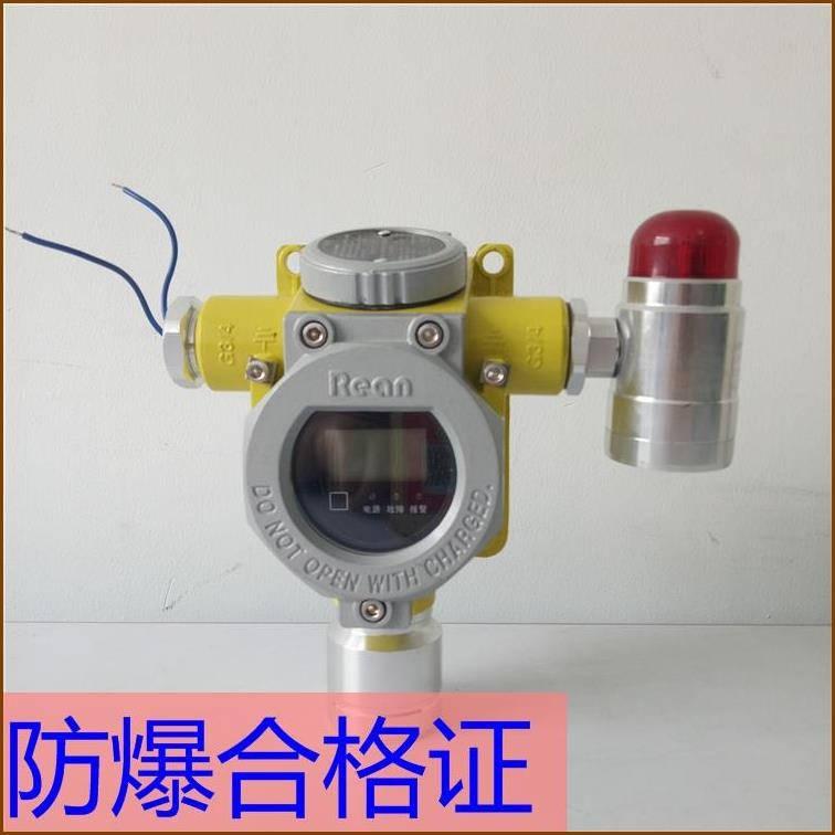 水泥检测硫化氢气体超标报警探头 H2S浓度探测器厂家