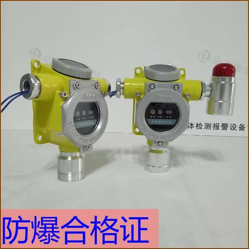 加气站压缩天然气管道泄漏声光报警器 可燃气体浓度探测器厂家