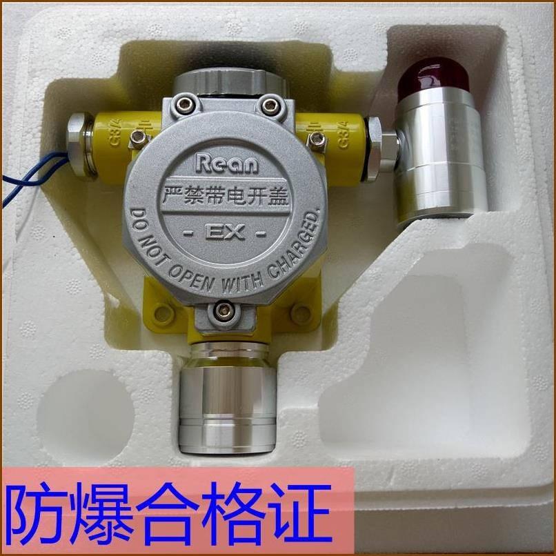 食堂餐厅安装防爆型液化气泄漏报警器 液化气泄漏探测器