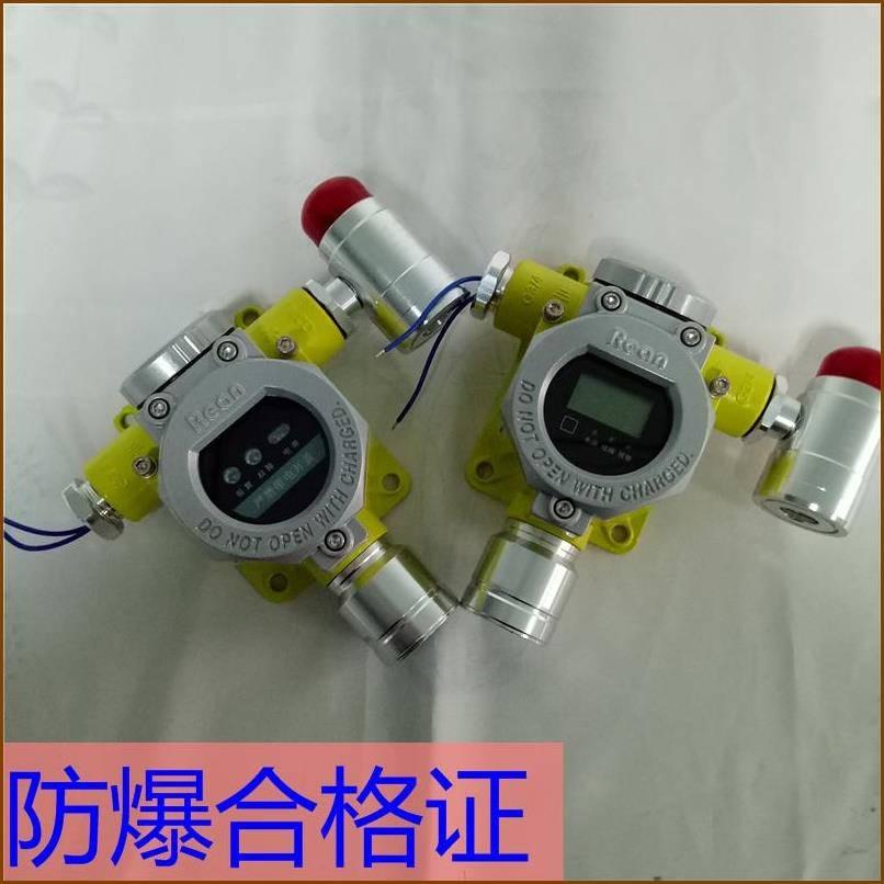 工业用乙炔气体泄漏报警探头 气体浓度探测器厂家