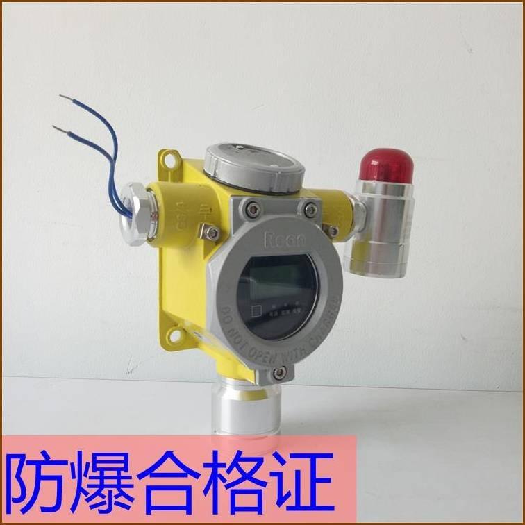 现场显示固定式臭氧浓度检测报警器 O3泄漏探测器