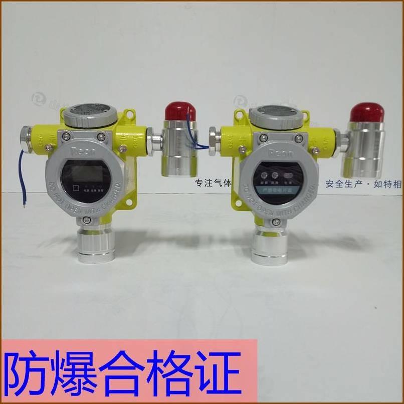 固定式油库用油气浓度检测探头 气体泄漏报警器厂家直销