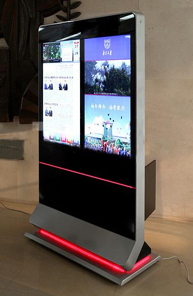 55寸人民日报双屏65寸广告机 大屏幕广告机厂家定制